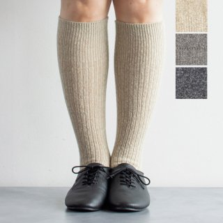 Wool Mix Rib High Socks