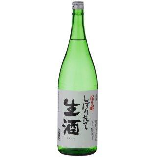 しぼりたて生酒 1800ml