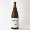 ◆日本酒◆ ●鶯咲 純米酒