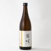 ◆日本酒◆ ●鶯咲 特別純米酒