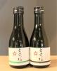 ◆日本酒◆ ●宮寒梅 お試しセット