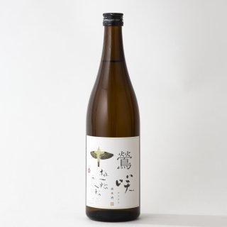 ●ジェラートセット 鶯咲 純米酒 720ml