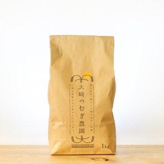 ◆米・酒粕・味噌・調味料◆ 米 ひとめぼれ 1Kg 大崎つむぎ農園