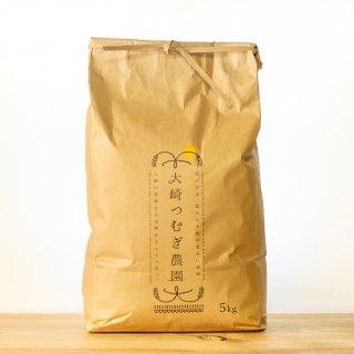 ◆米・酒粕・味噌・調味料◆ 米 ひとめぼれ 5Kg 大崎つむぎ農園
