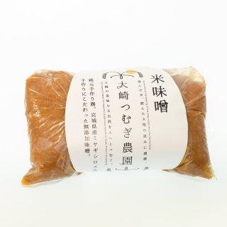 ●ジェラートセット 宮寒梅 手作り味噌1kg
