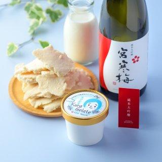 ●味噌1k・酒粕500g・料理酒500ml 送料込 酒粕ジェラート