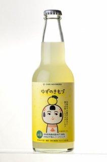 ●ジェラートセット 仙台弁こけし『ゆずのきもづ』ゆず酒スパークリング330ml×6本セット