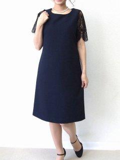 袖レースツイードドレス(ネイビー)【DR0236】