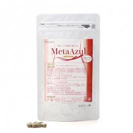 メタアッスル MetaAzul 1袋(90粒/約30日分)