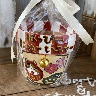 ニャン太鉢 お正月バージョン � 3寸 現物商品