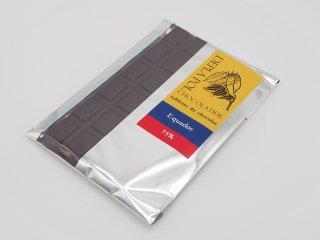 tablette de chocolat(Equador 75%)<br />〜タブレット・ド・ショコラ(エクアドル75%)