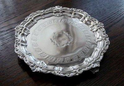 ヴィクトリア時代の純銀サルバ 26�