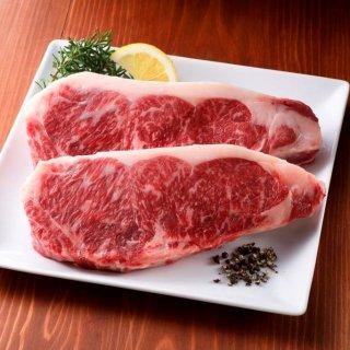 むなかた牛 サーロインステーキ 500g 【250g×2枚  ※冷凍】