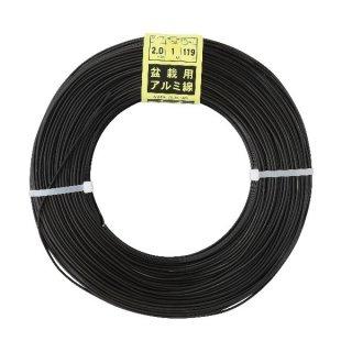 カラーアルミ線1kg太さ2.0mm以上 / Aluminum wire 1kg 2.0mm〜