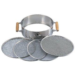 18-8ステンレス取手付篩 / 18-8stainless steel sieve set