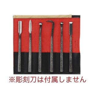彫刻刀用巻物ケース / Tool case for chisel