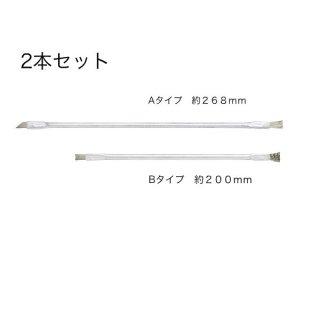 ステンレス両用幹洗いブラシ2本セット/Bonsai brush twin set