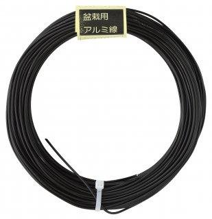 Aluminum wire 300g 0.8mm/Aluminum wire 300g  0.8mm