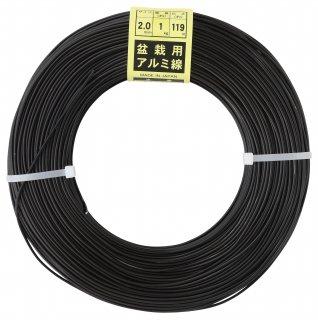 カラーアルミ線 1kg 0.8mm/Aluminum wire 1kg  0.8mm