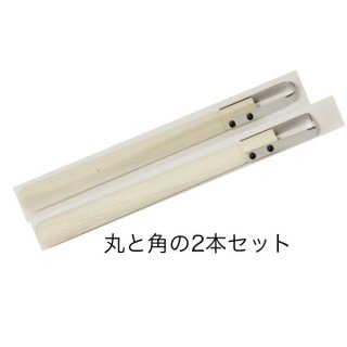 木柄両刃神作刀 2本セット/wooden pattern double-edged jin knife 2pcs