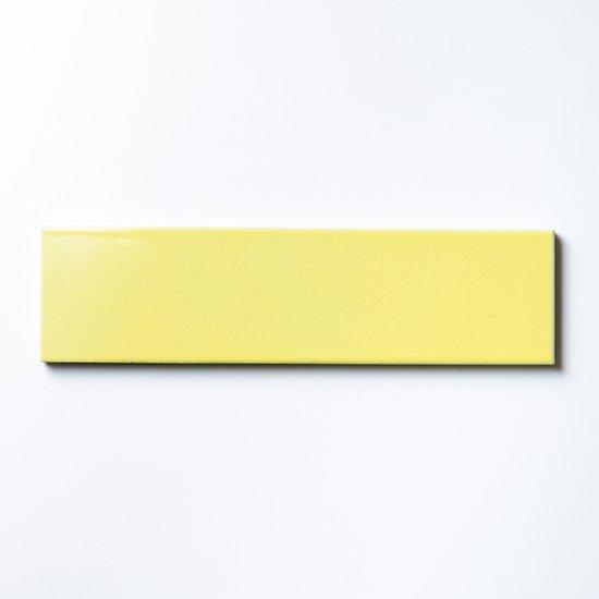 オリジナルタイル通販のタイルメイド エッジが効いた個性派タイル イエロー 二丁掛(ケース)