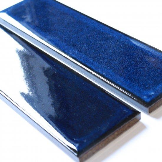 オリジナルタイル通販のタイルメイド レトロタイル 深青むら 二丁掛(ケース)