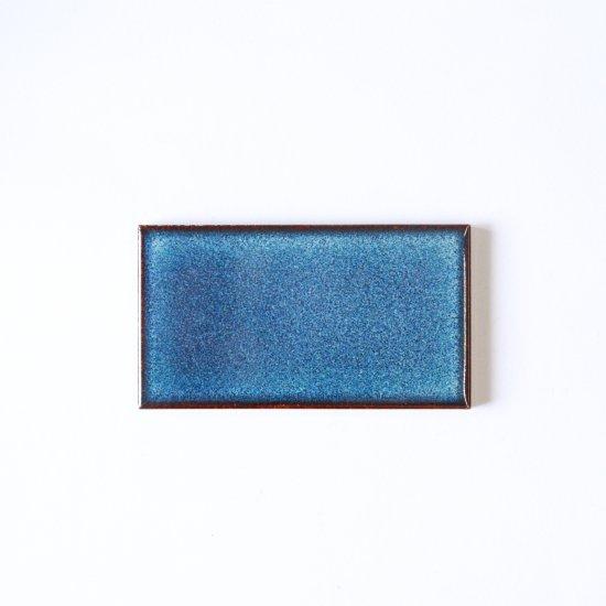 オリジナルタイル通販のタイルメイド 焼き物の風合いむらタイル 青錆むらタイル 小口(ケース)