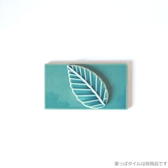 オリジナルタイル通販のタイルメイド 自然の輝きをそのままに ネイチャータイル 森林(もり)カラータイル【青】小口(ケース)