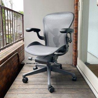 Aeron Chair Remastered Graphite Frame / Graphite Base
