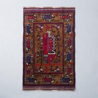 Afghan War Rug