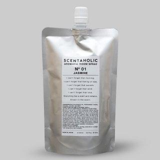 Aromatic Room Spray