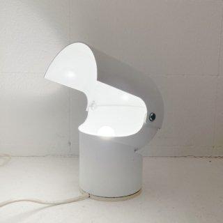 Pileino Table Lamp