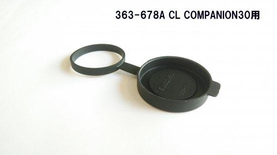 スワロフスキー 対物レンズキャップ CL30用