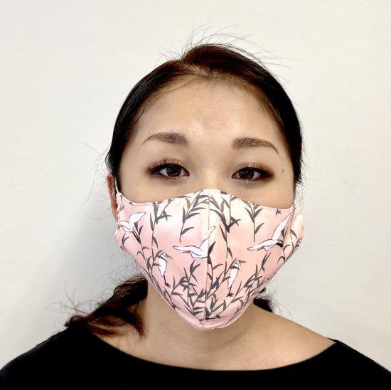 バードデザイン マスク 柄B【送料無料】【画像2】