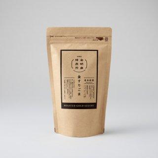 金すりごま(しっとりタイプ) 300g