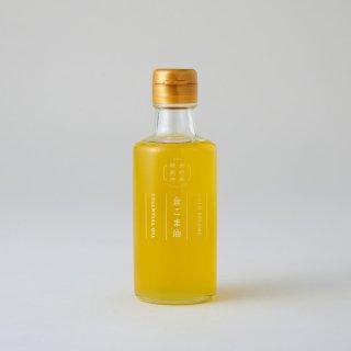 金ごま油 (165g)