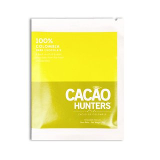 【CACAO HUNTERS】SACHET COLOMBIA 100%