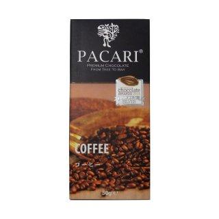 【PACARI】コーヒー チョコレートバー/Coffee  Chocolate Bar