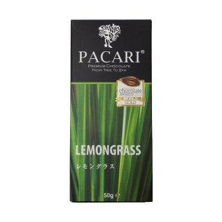 【PACARI】レモングラス チョコレートバー/Lemongrass  Chocolate Bar