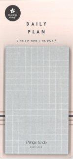 プランデコジャーナルで使える デイリープランステッカー マス目大 付箋 ブルー 50シート
