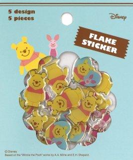 Disneydディズニー ぷっくり 箔入りフレークシール ウィニー・ザ・プー&ピグレット 5柄各5枚入り