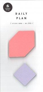 プランデコジャーナル用 付箋シール 4・6角型二色 各型50枚入り デイリープラン11