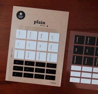 プランデコで使える 月別インデックス 2枚入りプレイン44