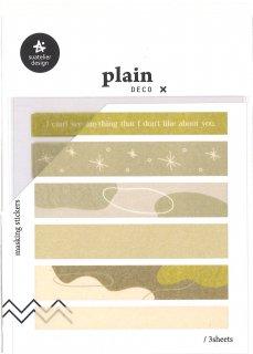 プランデコジャーナルで使える プレイン48 上から書ける半透明マスキングテープ 3シート入り