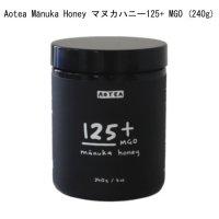 aotea manuka honeyマヌカハニー125+MGO 240g AOTEA島のマヌカハニーは手作業で採蜜し、加熱処理やブレンドなど、不必要な加工をしていない生はちみつ。