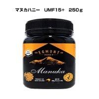 マヌカハニー ニュージーランドのマヌカハニーUMF15+250g エグモントハニー社はニュージーランドの富士山とも呼ばれるエグモント山の麓を拠点に養蜂を行う家族経営の会社です。