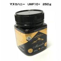 ニュージーランドハニーと言えば マヌカハニー UMF10+250g エグモントハニー社はニュージーランドの富士山とも呼ばれるエグモント山の麓を拠点に養蜂を行う家族経営の会社です。