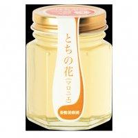 はちみつ とちの花 はちみつLand honey 和名はとちといいますが、フランス語でマロニエとも呼ばれています。 とちの花特有のフローラルな香りと柔らかい甘味が特徴です。