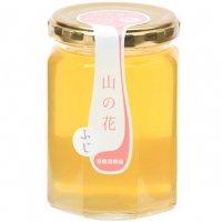 はちみつ 山の花はちみつ〜ふじ〜フレッシュな香りはマスカットを思わせる蜜をご用意しました。。