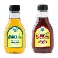 シロップ2種類から選べる 有機アガベシロップローダーク330g  有機アガベシロップゴールド330g 日本 アメリカ EUなどでも有機認証。自然な「コク」と深みのある甘さで、後口もスッキリ。